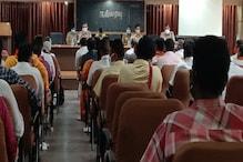 விநாயகர் சதுர்த்தி கட்டுப்பாடுகள் - 41 இந்து அமைப்புகளுடன் காவல்துறை ஆலோசனை... வெளிநடப்பால் பரபரப்பு
