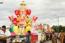அரசின் தடையை மீறி விநாயகர் சதுர்த்தியை கொண்டாடுவோம் - இந்து முன்னணி