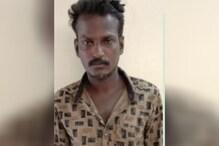 70 வயது மூதாட்டிக்கு பாலியல் தொல்லை கொடுத்தவர் கைது