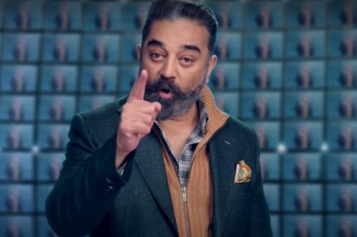 'பிக்பாஸ் 4' போட்டியாளர்கள் பற்றி விஜய் டிவி வெளியிட்ட அறிவிப்பு
