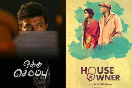 மத்திய அரசின் விருது - அரசிதழில் 2 தமிழ்ப்படங்கள்