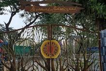 சென்னையில் பொதுமக்களின் கவனத்தை ஈர்க்கும் அசத்தலான மூலிகை பூங்கா...!