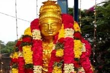 மாமன்னர் ராஜராஜ சோழனின் 1035-வது சதயவிழா... பெருவுடையார் கோயிலில் தமிழ் வேதங்கள் முழங்க பேராபிஷேகம்