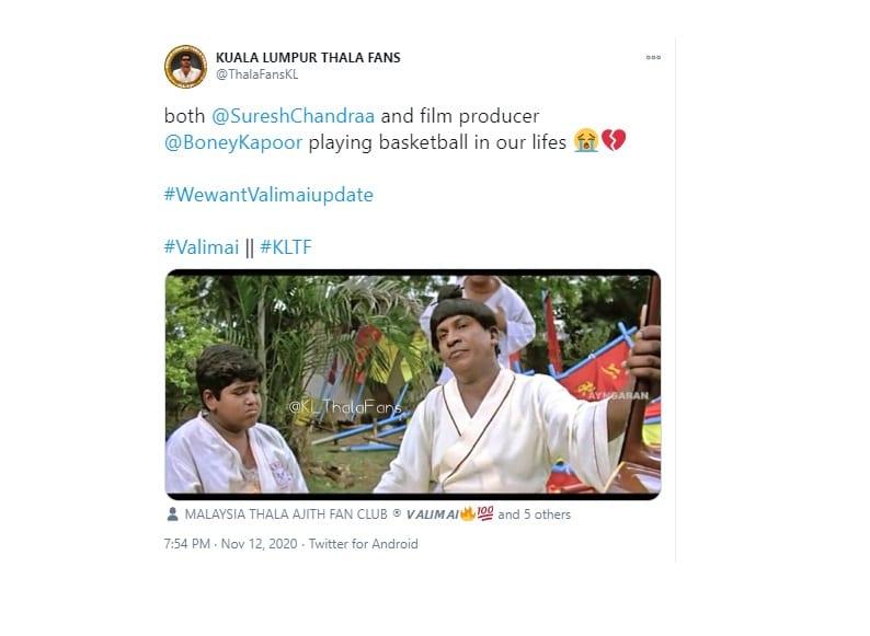 இணையத்தில் வைரலாகும் நடிகர் அஜித்தின் வலிமை மீம்ஸ்