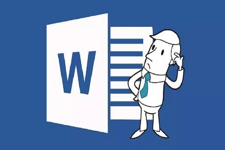 MS Word ஆவணங்களை பாஸ்வேர்ட் மூலம் பாதுகாப்பது எப்படி தெரியுமா?