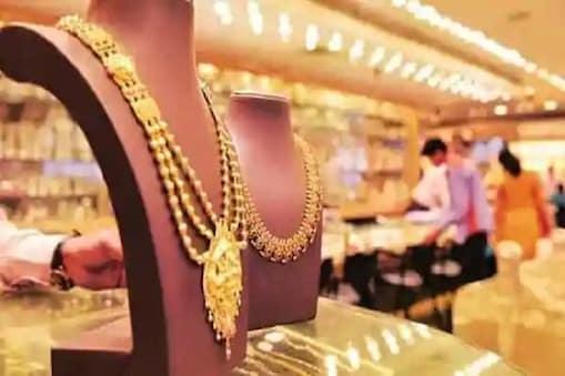Gold Rate | சற்று குறைந்தது தங்கத்தின் விலை: இன்றைய நிலவரம் என்ன?