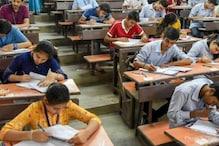 அனைத்து உயர்கல்வி படிப்புகளுக்கும் நுழைவுத்தேர்வு நடத்தப்படும் - அனில் சகஸ்ரபுத்தே