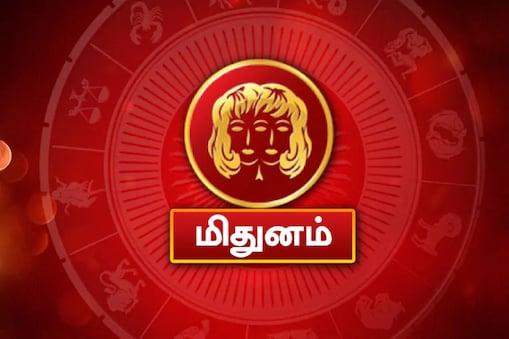 Horoscope : மிதுனம் ராசிக்கான மாத ராசி பலன்... ஏப்ரல், 2021