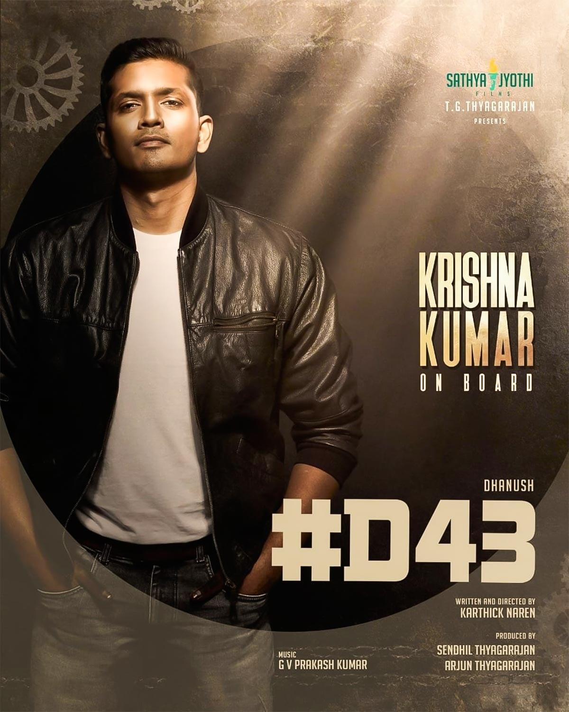 Soorarai Pottru Krishna Kumar in D43