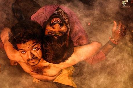 மாஸ்டர் திரைப்படத்தின் முதல் நாள் வசூல் ரிப்போர்ட்