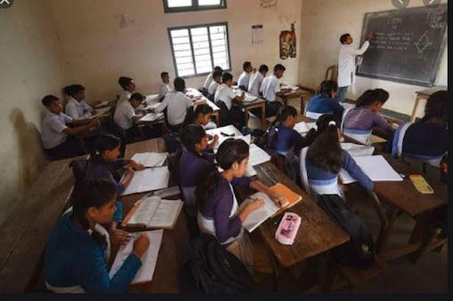 கொரோனா காரணமாக படிப்பை பாதியில் நிறுத்திய மாணவர்களை அடையாளம் காண ஆய்வு: மத்திய அரசு அறிவுறுத்தல்