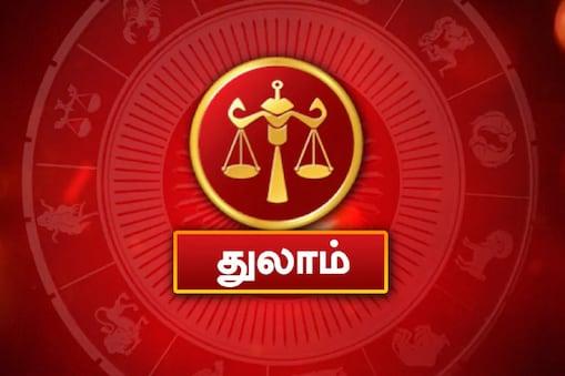 Horoscope : துலாம் ராசிக்கான மாத ராசி பலன்... ஏப்ரல், 2021