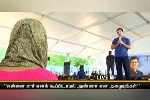 கல்லூரி மாணவிகளுடன் ராகுல் காந்தி சந்திப்பு