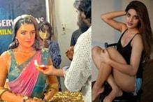 Nidhhi Agerwal : இரண்டு படங்களே நடித்த நடிகை நிதி அகர்வாலுக்கு கோவில் கட்டும் ரசிகர்கள்
