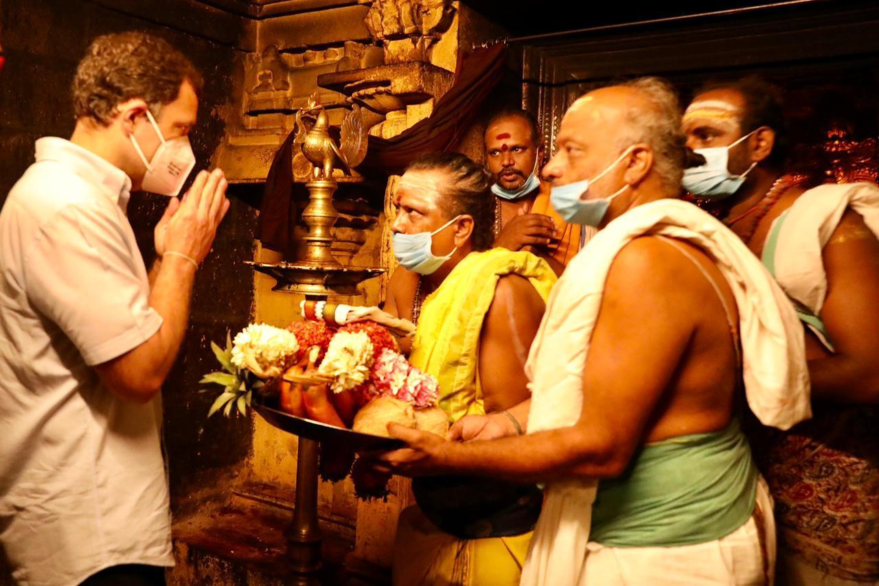 நெல்லையப்பர் கோயிலில் ராகுல் காந்தி