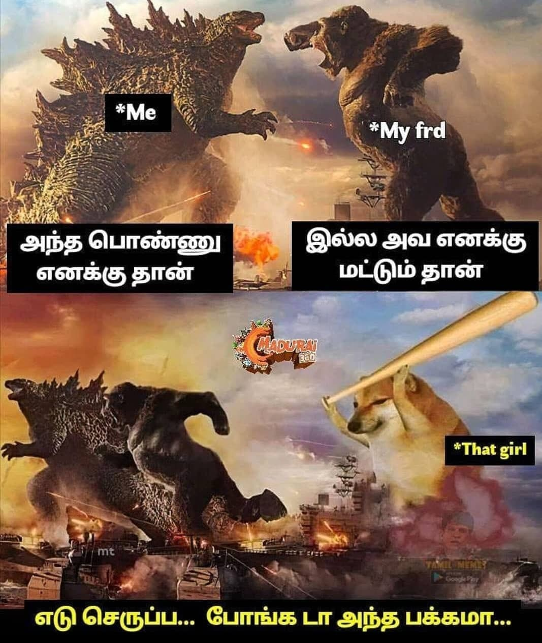 இணையத்தில் வைரலாகும் 'காட்ஸில்லா vs காங்' மீம்ஸ்கள்