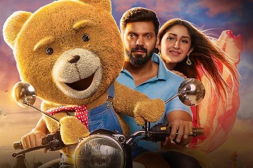 Teddy Trailer: குறித்த நேரத்தில் வெளியாகாத 'டெடி' ட்ரெய்லர் - ரசிகர்கள் அதிருப்தி