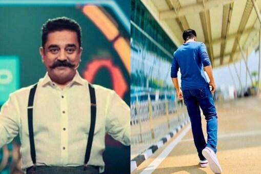 Bigg Boss Tamil: இனி கமல் ஹாசன் இல்லையாம்... பிக் பாஸ் தொகுப்பாளராக களம் இறங்கும் மாஸ் ஹீரோ?