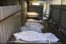 Corona Deaths   குஜராத்தில் என்ன நடக்கிறது?- அரசு தகவல்படி 78 பேர் மரணம்; எரித்த உடல்களோ 650-க்கும் அதிகம்