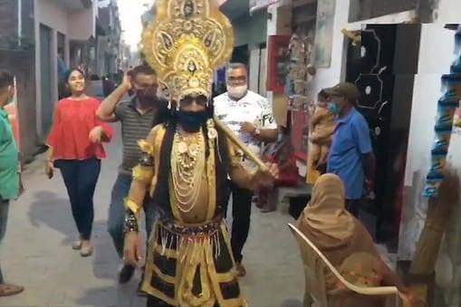 எமதர்மராஜா