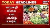 Today Headlines News in Tamil: இன்றைய மதியம் தலைப்புச் செய்திகள் (மே 2