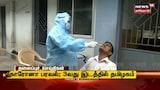 Today Evening Tamil Headlines | மாலை தலைப்புச் செய்திகள் (மே 11, 2021)