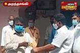 அறந்தாங்கி: வேலையிழந்த முடி திருத்தும் தொழிலாளர்களுக்கு உதவி!