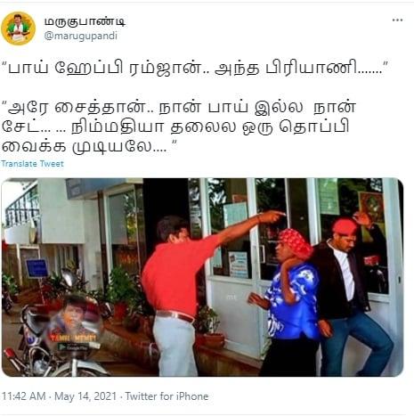 இணையத்தை கலக்கும் பிரியாணி மீம்ஸ்