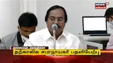 Today Noon Tamil Headlines   பிற்பகல் தலைப்புச் செய்திகள் (மே 10,2021)