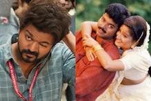 Thalapathy Vijay: நடிகர் விஜய் தவற விட்டு பிளாக்பஸ்டர் ஹிட்டான படங்கள்!