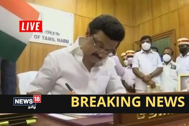 Live : உள்ளாட்சி தேர்தல் - முதல்வர் ஆலோசனை