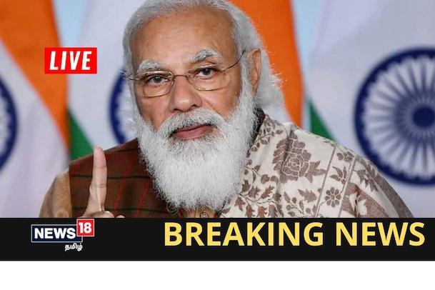 Live : ஜம்மு-காஷ்மீருக்கு மீண்டும் சிறப்பு அந்தஸ்து வழங்கப்படுமா?