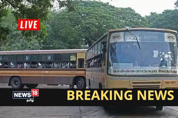 Live : மு.க.ஸ்டாலின் தலைமையில்  ஆலோசனை கூட்டம் துவங்கியது