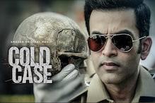 Cold Case:கோல்ட் கேஸ் - விறுவிறுப்பான ஹாரர் இன்வெஸ்டிகேடிவ் த்ரில்லர்...!