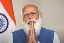 சிவகங்கை காஞ்சிரங்கால் கிராம மக்களுக்கு பிரதமர் மோடி பாராட்டு!