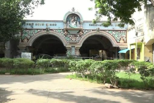 சரஸ்வதி மஹால் நூலகம்