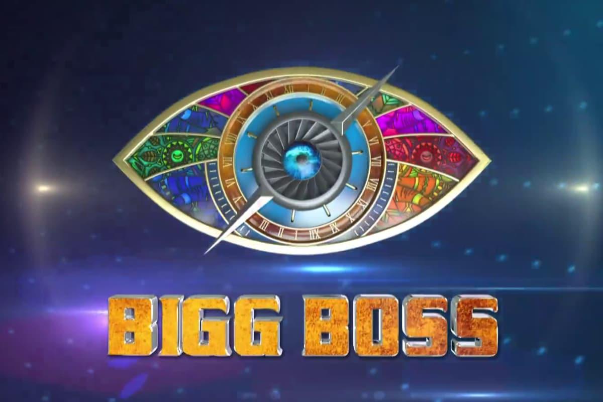 Bigg Boss streaming Voot app, bigg boss 15, bigg boss 15 live streaming, bigg boss 15 streaming voot, bigg boss 15 live, bigg boss 15 audition, bigg boss 15 house, bigg boss 15 audition last date, bigg boss 15 hindi, bigg boss 15 colors tv, bigg boss 15 voot app, பிக் பாஸ் லைவ், பிக் பாஸ் 15, பிக் பாஸ் 15 லைவ் ஸ்ட்ரீமிங், பிக் பாஸ் 15 வூட், பிக் பாஸ் 15 லைவ் ஷோ, பிக் பாஸ் 15 ஆடிஷன், பிக் பாஸ் 15 ஹவுஸ், பிக் பாஸ் 15 ஆடிஷன் கடைசி தேதி, பிக் பாஸ் 15 இந்தி, பிக் பாஸ் 15 கலர்ஸ் தொலைக்காட்சி, பிக் பாஸ் 15 வூட் ஆப்