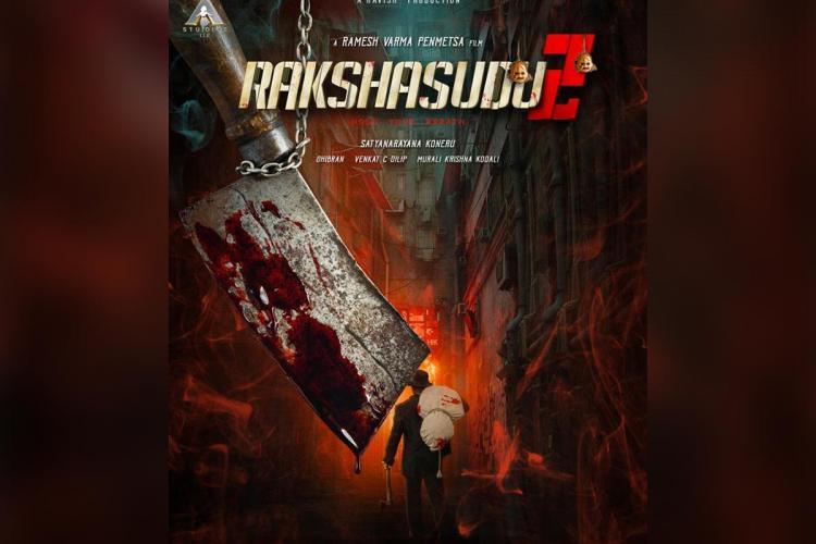 Ratchasan 2, ratchasan 2 Telugu, Vijay Sethupathi ratchasan 2, Ratchasan Director Ramkumar, ratchasan movie, ராட்சசன் இயக்குனர் ராம்குமார், ராட்சசன், ராட்சசன் திரைப்படம், ratchasan 2 in telugu, ratchasan 2 movie, ratchasan 2 vijay sethupathi, ராட்சசன் 2 தெலுங்கு, விஜய் சேதுபதி ராட்சாசன் 2