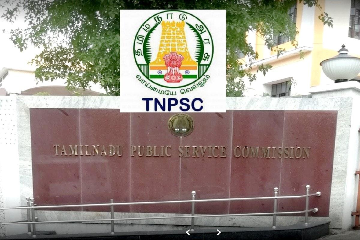 TNPSC : டி.என்.பி.எஸ்.சி. தேர்வில் இனி தமிழுக்கு முதலிடம் | First for Tamil  at TNPSC Exam – News18 Tamil