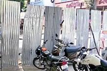 தமிழகத்தின் இந்த 5 மாவட்டங்களில் கட்டுப்படுத்தப்பட்ட பகுதிகள் இல்லை