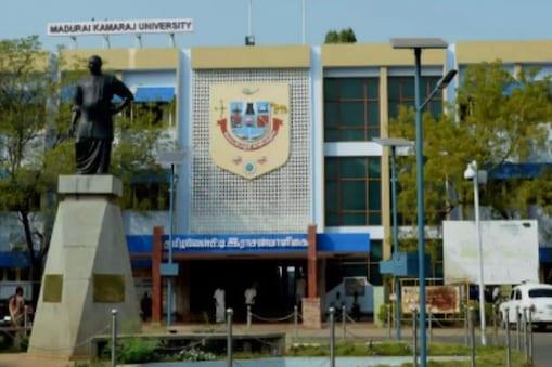 மதுரை காமராஜர் பல்கலைக்கழகம்