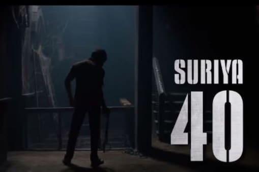 சூர்யா 40