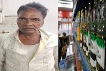 கள்ளநோட்டு கொடுத்து மதுவாங்கிய குடிமகன் - உஷாரான டாஸ்மாக் ஊழியர்