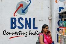 1 வருட வேலிடிட்டியுடன் கூடிய தினசரி டேட்டா பிளான்கள் - ரூ.500க்கு வழங்கும் BSNL!