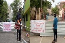 தமிழ்நாட்டில் 9 மாவட்டங்களில் கட்டுப்படுத்தப்பட்ட பகுதிகள் முழுமையாக அகற்றம் - அரசாணை வெளியீடு
