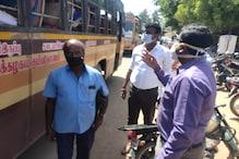 முகக்கவசம் அணியாதவர்களை விரட்டி பிடித்து அபராதம் விதித்த மாவட்ட ஆட்சியர்!