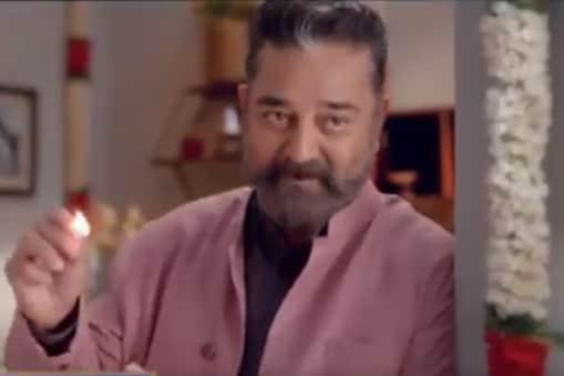 பிக் பாஸ் தமிழ் 5 ப்ரோமோ