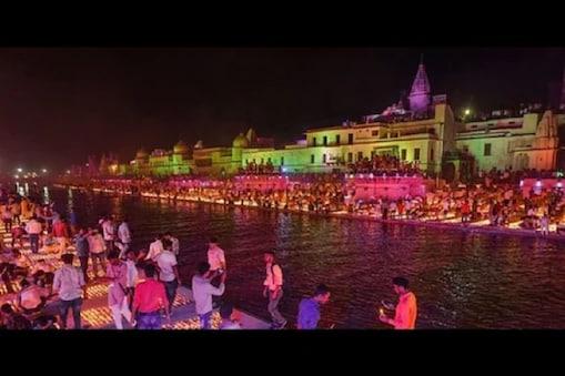 அயோத்தி ராமர் கோயில் தீபோத்சவம்