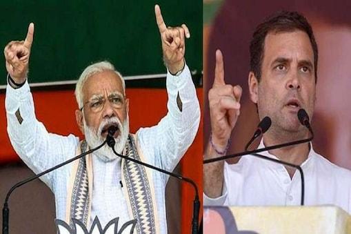 modi and rahul gandhi