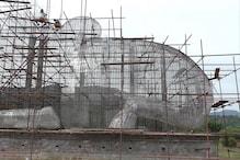 சேலம் அருகே அமைக்கப்பட்டு வரும் உலகின் உயரமான நந்தி சிலை